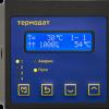 Термодат - 14E5/1УВ/1В/2Р/1РС/1Т/1А/485/4М