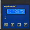 Мерадат- ВИТ14Т3