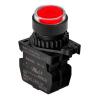 S2PR-E3RAL Кнопка нажатия